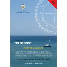 Sailing Directions of Hellenic Coasts in English Language (Ploigos) Volume Α