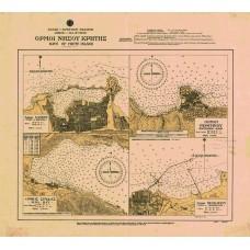 Bays of Crete Island