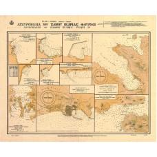 Anchorages of Samos, Ikaria, Furni Islands
