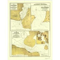 Evripos Strait (Evripos)