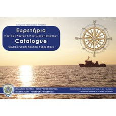Catalogue of Nautical Charts and Nautical Publications